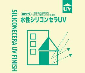 日本ペイント 水性シリコンセラUVの価格と口コミ